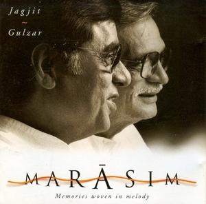Marasim album cover
