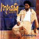 Aijuswanaseing album cover