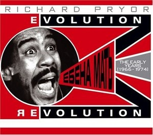 Evolution-Revolution: The Early Years (1966-1974) album cover