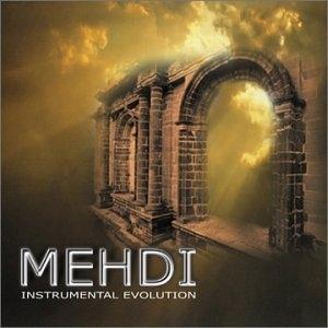 Instrumental Evolution Vol.6 album cover