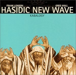 Kabalogy album cover