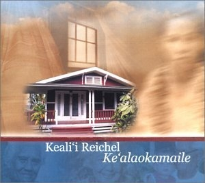 Ke'Alaokamaile album cover