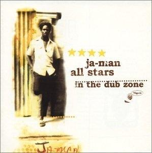 In The Dub Zone album cover