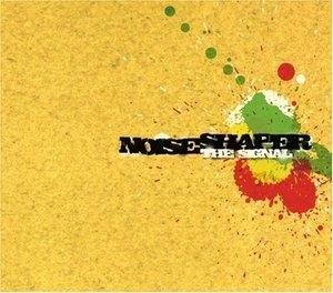 The Signal album cover