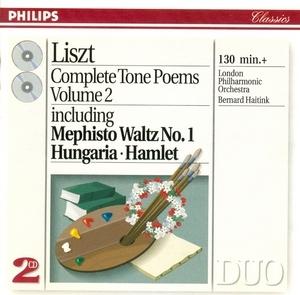 Liszt: Complete Tone Poems Vol.2 album cover