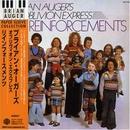 Reinforcements album cover