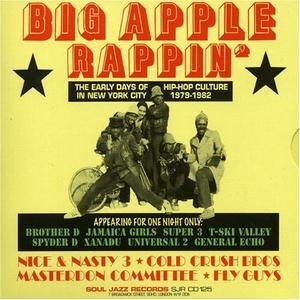 Big Apple Rappin album cover