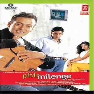 Phir Milenge album cover