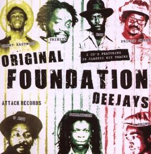 Original Foundation Deejays album cover