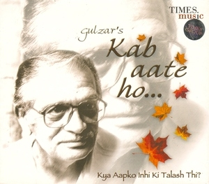 Kab Aate Ho... album cover