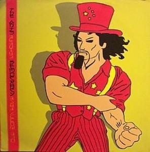 Chinese Democracy album cover