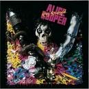Hey Stoopid album cover