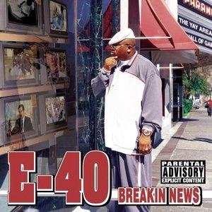 Breakin' News album cover