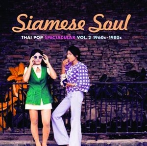 Siamese Soul: Thai Pop Spectacular, Vol. 2 1960s-1980s album cover
