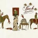 Guerolito album cover