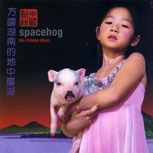The Chinese Album album cover