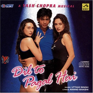 Dil To Pagal Hai album cover