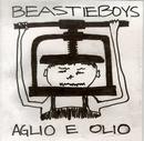 Aglio E Olio EP album cover