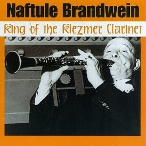 King Of The Klezmer Clarinet album cover