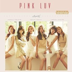 Pink LUV album cover