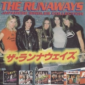 Japanese Singles Collection album cover