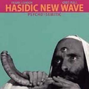 Psycho Semitic album cover