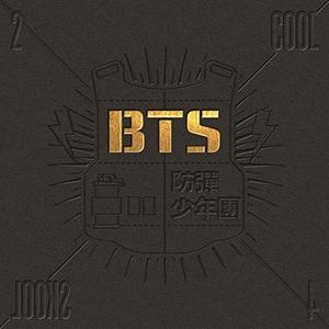 2 COOL 4 SKOOL album cover