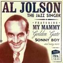 The Jazz Singer (Newsound... album cover