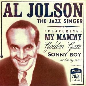 The Jazz Singer (Newsound 2000) album cover