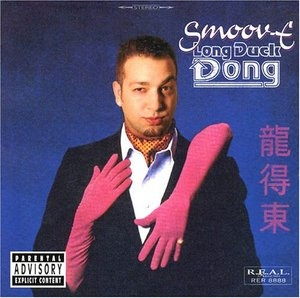 Long Duck Dong album cover