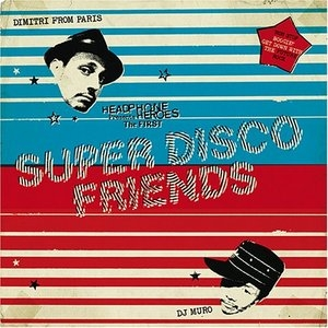 Super Disco Friends album cover