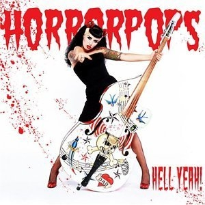 Hell Yeah! album cover