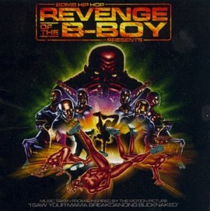 Revenge Of The B-Boy album cover