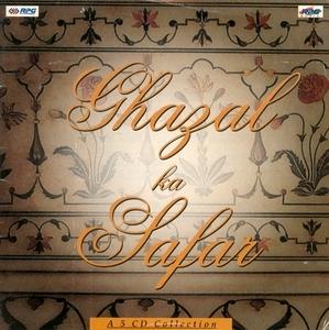 Ghazal Ka Safar album cover
