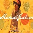 Hello World: The Motown S... album cover