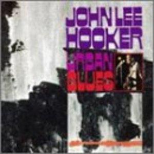Urban Blues (Exp) album cover