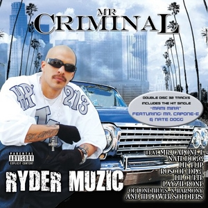 Ryder Muzic album cover