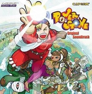 Power Stone (Original Soundtrack) album cover