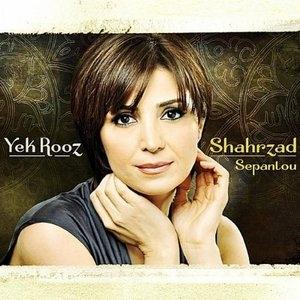 Yek Rooz album cover