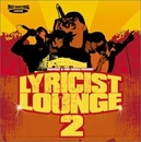 Lyricist Lounge, Vol. 2 album cover
