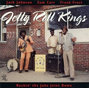 Rockin' The Juke Joint Down album cover