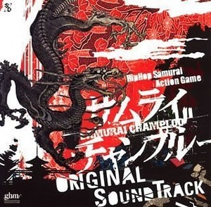 Samurai Champloo (Hip Hop Samurai Action Game): Original Soundtrack album cover