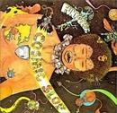 Cosmic Slop album cover