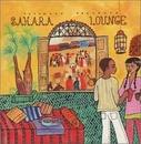 Putumayo Presents: Sahara... album cover