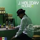 Round 2 album cover