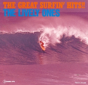 Great Surfin' Hits album cover