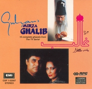 Gulzar Presents Ghalzals Of Mirza Ghalib album cover