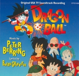 Dragon Ball: Original USA TV Soundtrack album cover