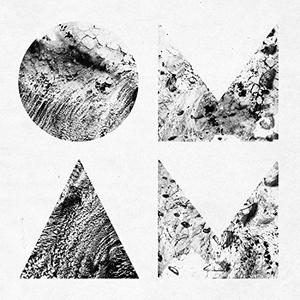 Beneath The Skin album cover
