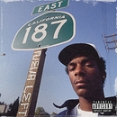 Neva Left album cover